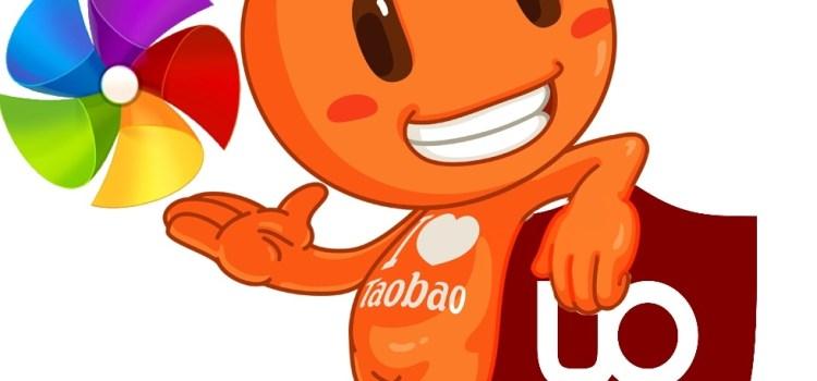 Ускорение Taobao и 1688.com