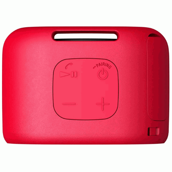 Sony SRS-XB01, Sony SRS-XB01 red colour, Sony SRS-XB01 red colour availability, Sony SRS-XB01 red colour price, Sony SRS-XB01 exchange offer, Sony SRS-XB01 cashback offer