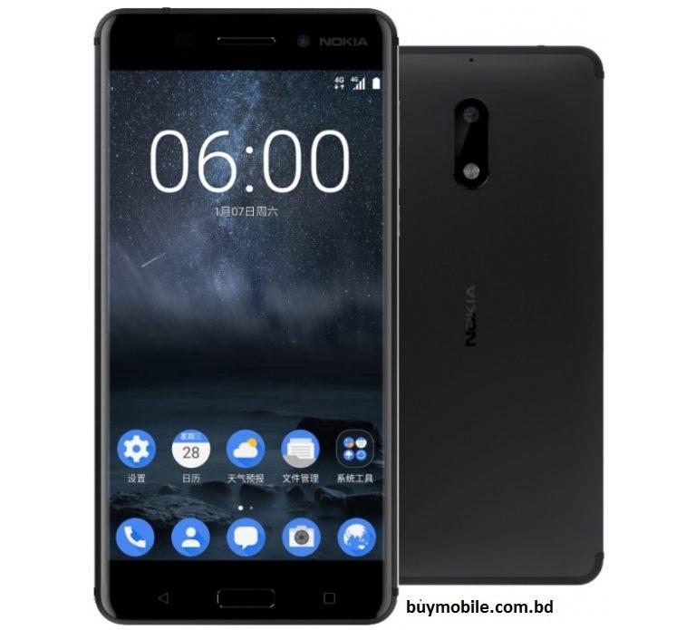 Nokia's new year gift as Nokia 6
