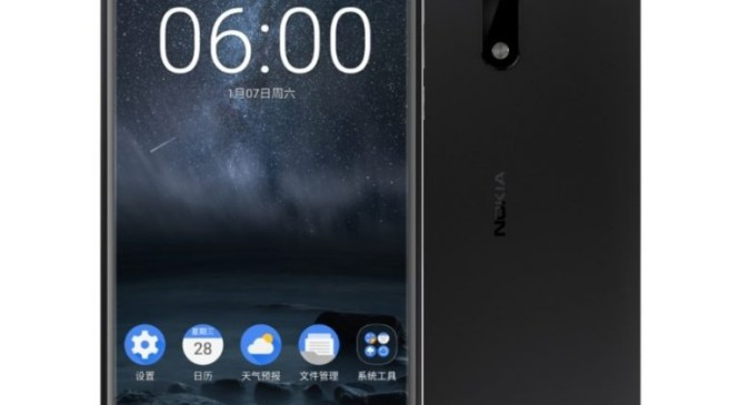 Nokia's new year gift as Nokia 6