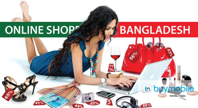 Online shopping site in Bangladesh