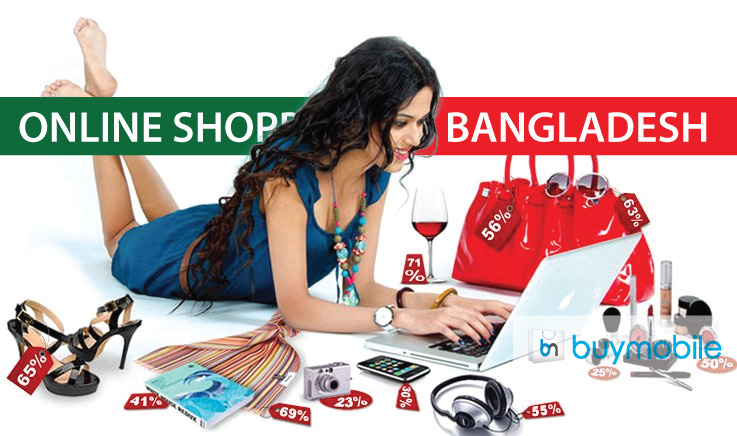 Online shopping site in bangladesh for Online buying sites in usa