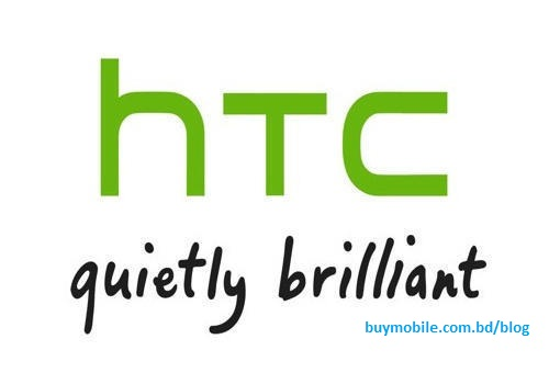 HTC Mobile phone in Bangladesh