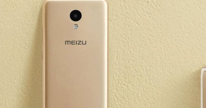 Full Specification Meizu A5 Price Bangladesh