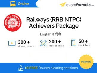 SSC & Railways Exams Pendrive Courses - Gold Pack By StudyIQ