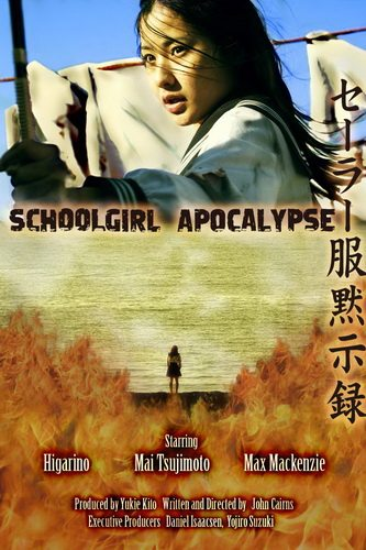 schoolgirl-apocalypse