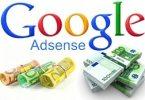 Combien rapporte Google Adsense