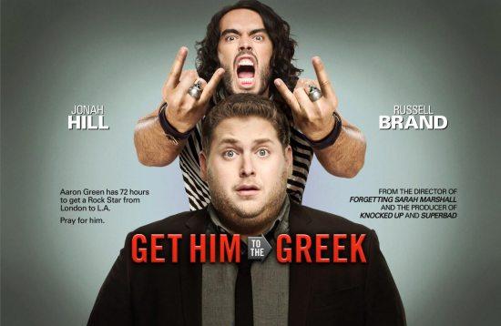Greek Theater get_him_to_the_greek_wallpaper_01