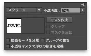 イラストレーター,illustrator,チュートリアル,きらきら,エフェクト