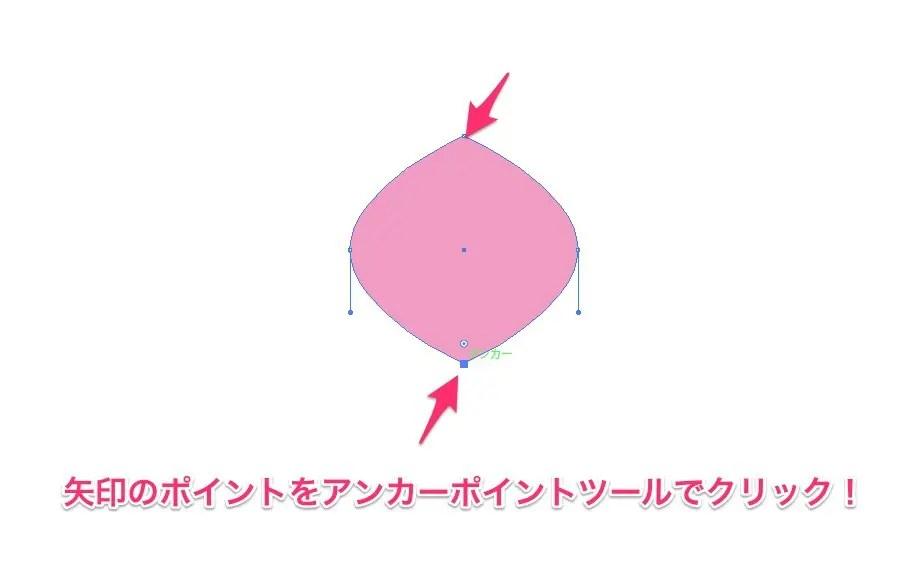 illustrator,チュートリアル,桜,さくら,サクラ