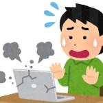 ノートパソコン 熱暴走