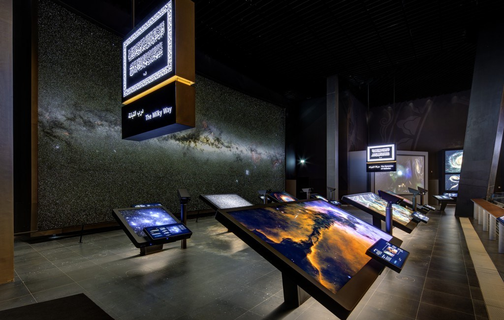 Programmtipp: Raumwelten 2016