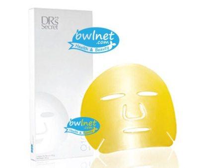 bwlnet-drsecret-q10-mask