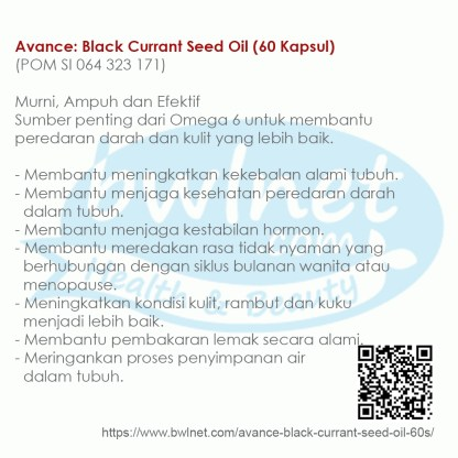 bwlnet-bcso-black-currant-seed-oil-t