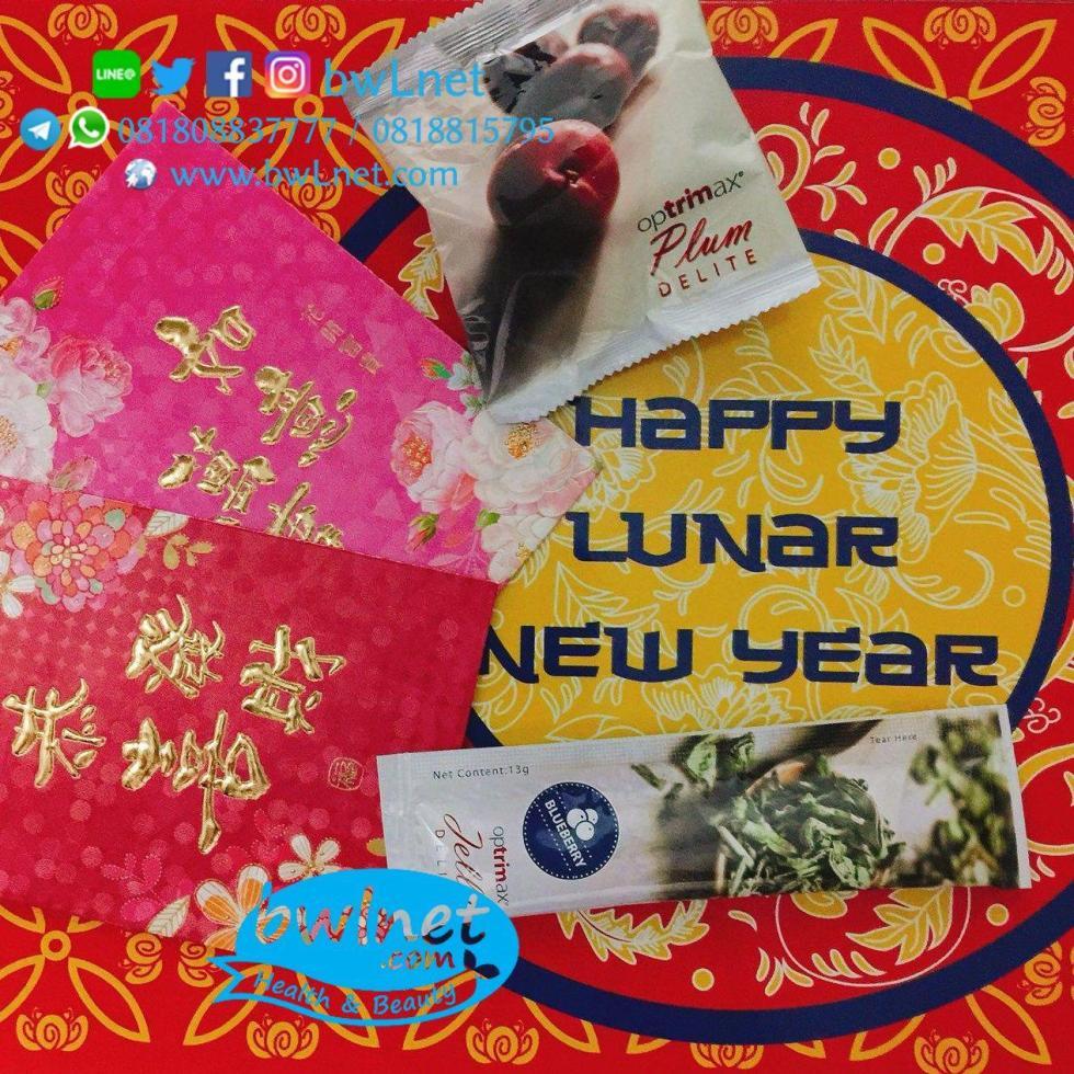 bwlnet-happy-lunar-new-year-2018