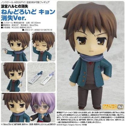 nendoroid-153-kyon-disappearance-ver-02