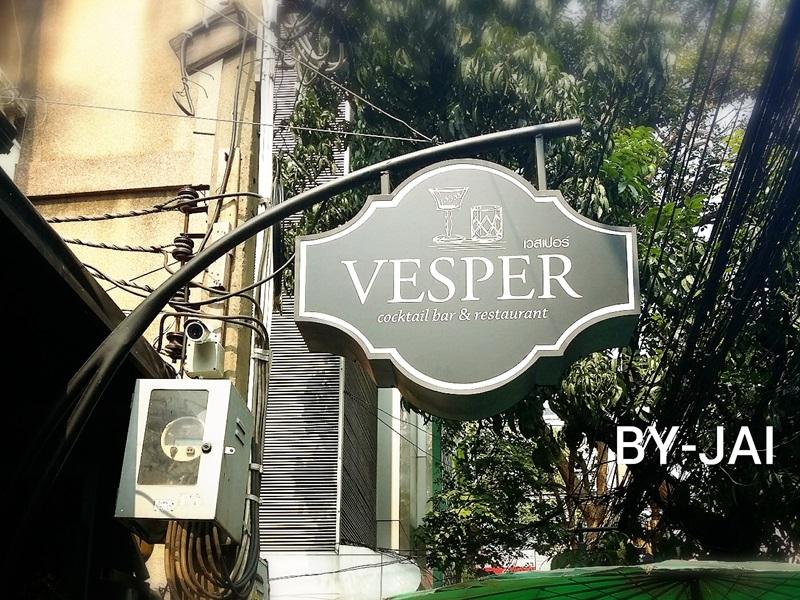 Vesper สุดหรู2