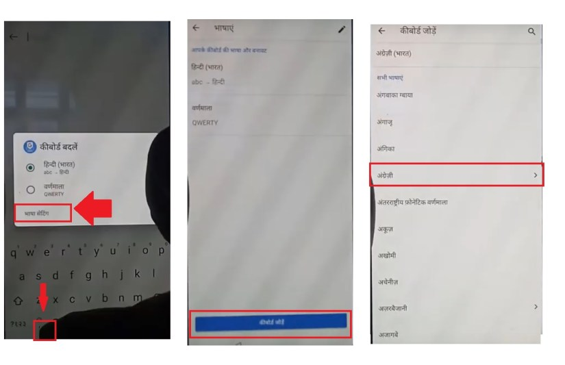Add keyboard to OnePlus 6 FRP Bypass | Unlock Google Account (Android-10)