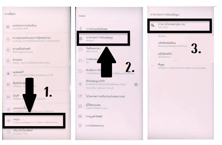 Change Language to oneplus frp bypass unlock google account