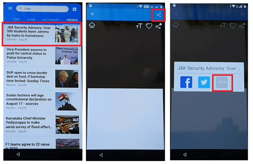 Select a news and tap on Share