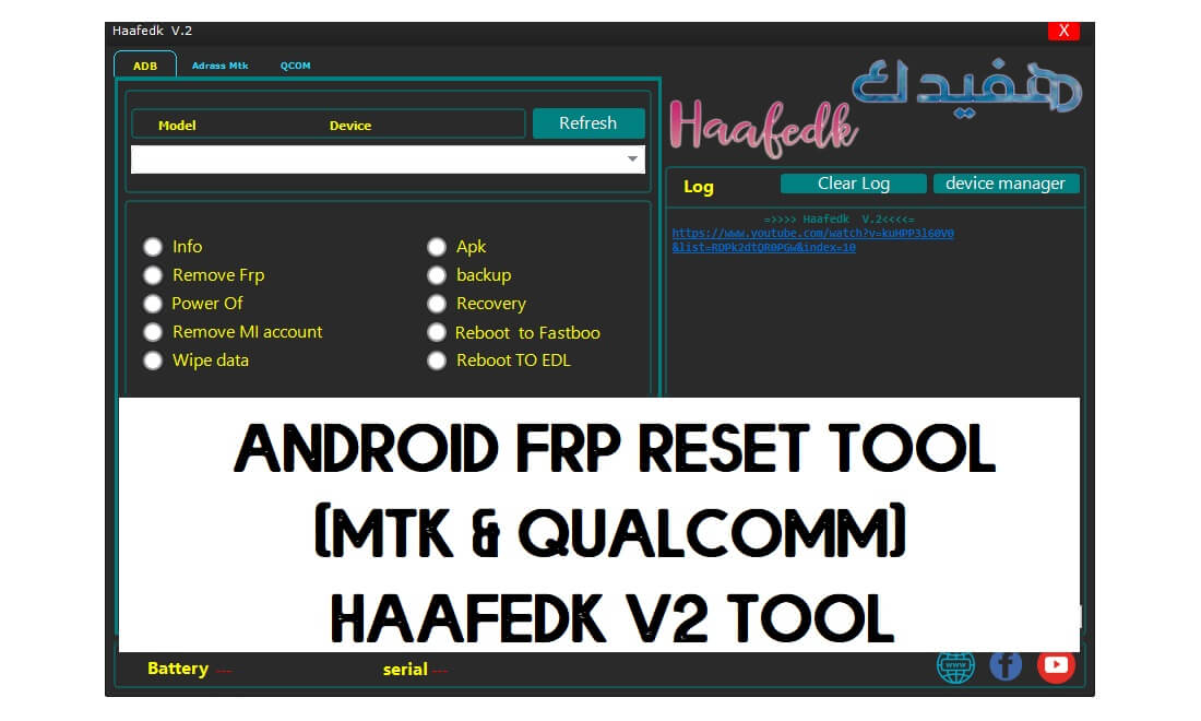 Android FRP Reset Tool (MTK & Qualcomm) Haafedk v2