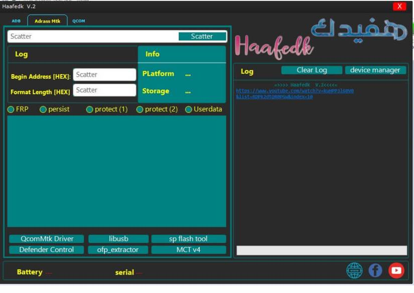 Android FRP Reset Tool (MTK) Haafedk v2