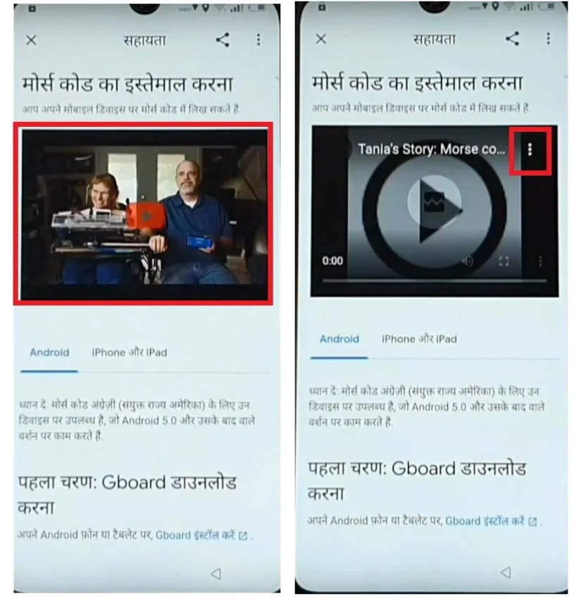 UMiDIGI FRP Bypass unlock Google GMAIL Lock