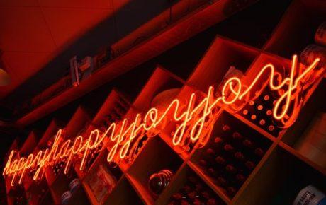 Nieuw Happyhappyjoyjoy