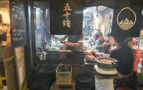 Yakitori la Kushi nieuw Japanse yakitori spiesjes bar in de Rivierenbuurt
