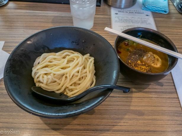 Ginjo Ramen Kubota Kyoto noodles restaurant ramen shop