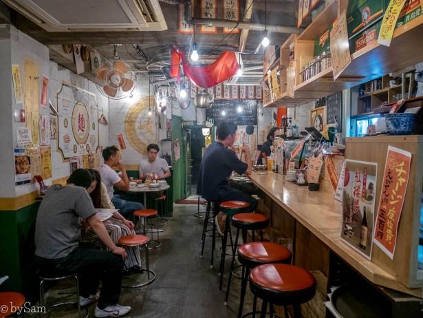 Chinese restaurant Kyot