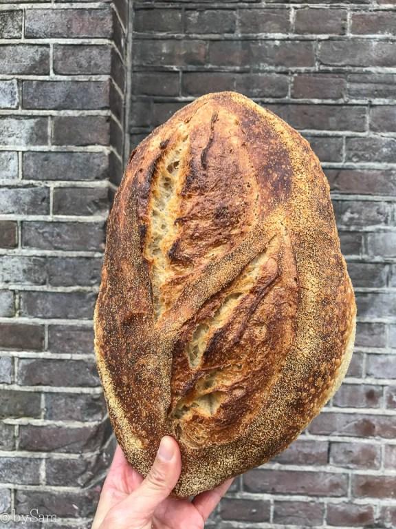 Bakkerij As broodbakker Amsterdam Oost