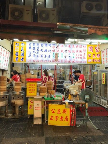 nightmarket in Hualien Taipei