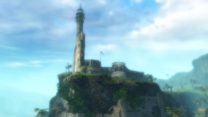 Guild Wars 2: Fortress