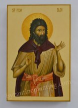 St. Elias the Prophet- byzantine icon
