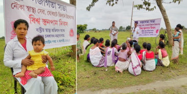 Awareness at  Jorhat's Kankurmukh sapori