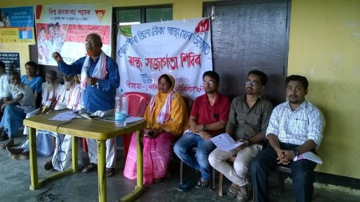 The Goalpara health team at an awareness meeting on family planning as part of the World Population Day.