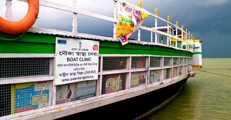 BOATS OF HOPE: ASSAM'S UNIQUE HEALTH LIFELINE