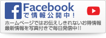 navi_facebook