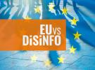 Краток преглед на регулативата на ЕУ во однос на онлајн дезинформации