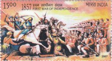 An Indian stamp commemorating the 1857 Rebellion.