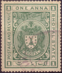 Postage stamp of the princely state of Bhopal. Note fish.