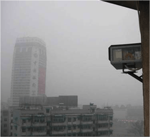 CableFree FSO in fog & smog in China