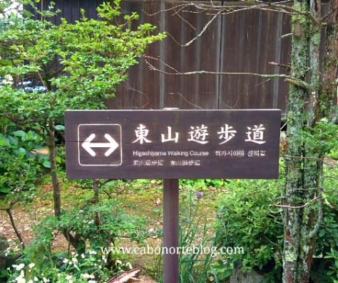 Cartel de la ruta Higashiyama