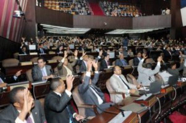 La-Cámara-de-Diputados-aprueba-préstamos-por-