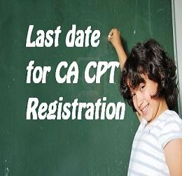 last date for cpt registration
