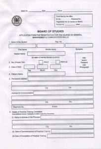 gmcs form 2