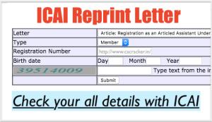 icai-reprint-letter