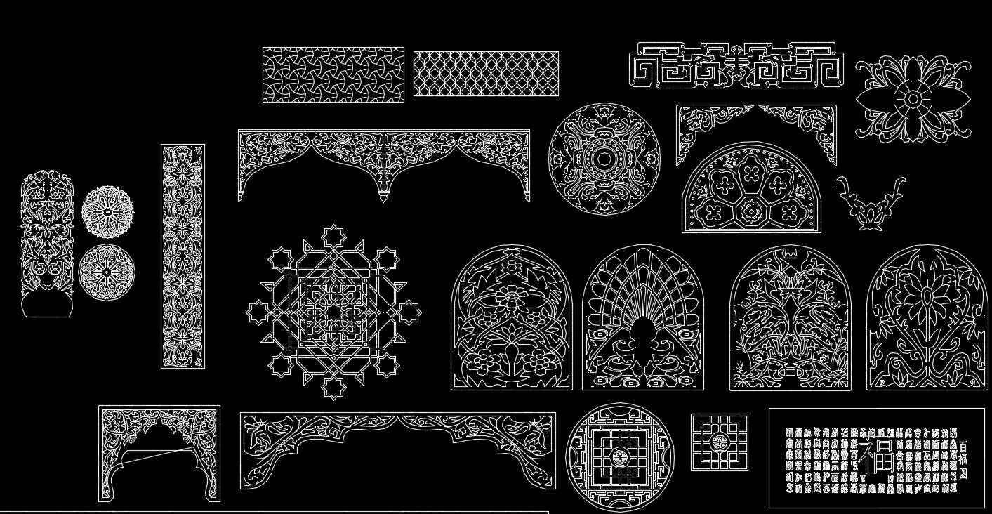 Chinese Carved 2 Download CAD BlocksDrawingsDetails3D