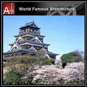 Hiroshima Castle (広島城 Hiroshima-jō), sometimes called Carp Castle (鯉城 Rijō), is a castle in Hiroshima, Japan that was the home of the daimyō (feudal lord) of the Hiroshima han (fief). The castle was constructed in the 1590s, but was destroyed by the atomic bombing on August 6, 1945. It was rebuilt in 1958, a replica of the original that now serves as a museum of Hiroshima's history before World War II.